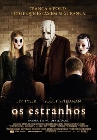 Os Estranhos - Poster / Capa / Cartaz - Oficial 6