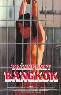 Sidewalks of Bangkok - Poster / Capa / Cartaz - Oficial 2