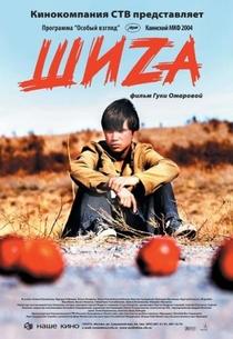 Shiza - Poster / Capa / Cartaz - Oficial 3