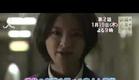 Saikou no Jinsei no Owarikata ~ Ending Planner Teaser