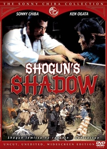 Shogun's Shadow - Poster / Capa / Cartaz - Oficial 1