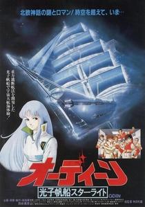 Odin: Koushi Hansen Starlight - Poster / Capa / Cartaz - Oficial 1
