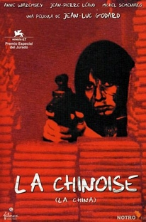 A Chinesa - Poster / Capa / Cartaz - Oficial 7