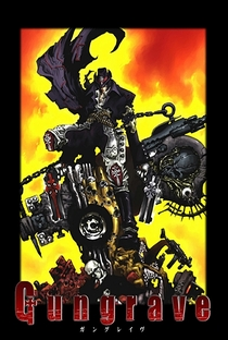 Gungrave - Poster / Capa / Cartaz - Oficial 25
