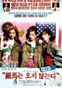 Eunmaneun oji anhneunda - Poster / Capa / Cartaz - Oficial 1