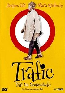 As Aventuras de M. Hulot no Tráfego Louco - Poster / Capa / Cartaz - Oficial 5