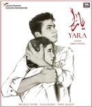 Yara (Yara)