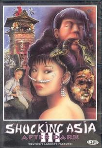 Faces da Aberração - Poster / Capa / Cartaz - Oficial 2