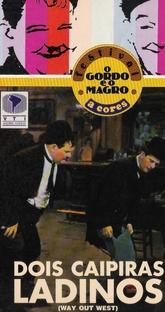 Dois Caipiras Ladinos - Poster / Capa / Cartaz - Oficial 2