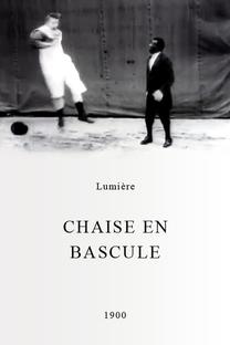 Chaise en bascule - Poster / Capa / Cartaz - Oficial 1