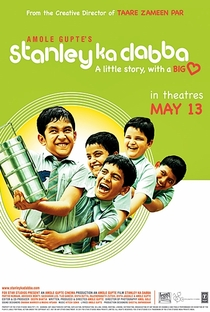 A Lancheira de Stanley - Poster / Capa / Cartaz - Oficial 1