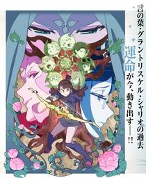 Little Witch Academia (1° temporada) - Poster / Capa / Cartaz - Oficial 3
