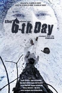 O Sexto Dia - Poster / Capa / Cartaz - Oficial 1