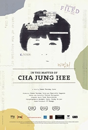 In The Matter of Cha Jung Hee - Poster / Capa / Cartaz - Oficial 1