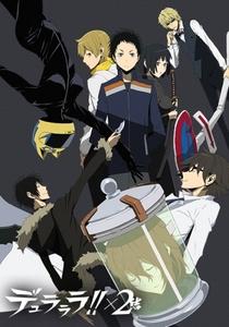 Durarara!!x2 Ketsu - Poster / Capa / Cartaz - Oficial 1