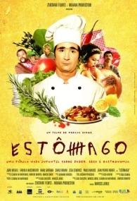 Estômago - Poster / Capa / Cartaz - Oficial 2