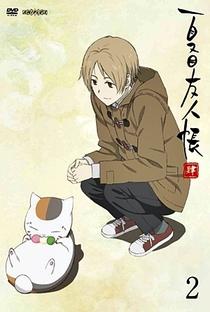 Natsume Yuujinchou (4ª Temporada) - Poster / Capa / Cartaz - Oficial 8