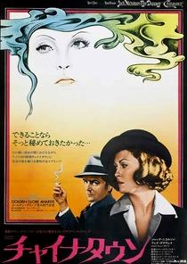 Chinatown - Poster / Capa / Cartaz - Oficial 5