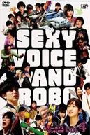 Sexy Voice and Robo (Sexy Voice and Robo Serie)