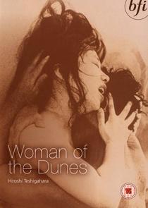 A Mulher da Areia - Poster / Capa / Cartaz - Oficial 12
