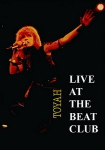 Toyah - Live At The Beat Club - Poster / Capa / Cartaz - Oficial 1