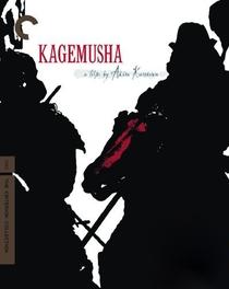 Kagemusha, a Sombra do Samurai - Poster / Capa / Cartaz - Oficial 1
