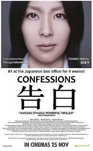 Confissões - Poster / Capa / Cartaz - Oficial 11