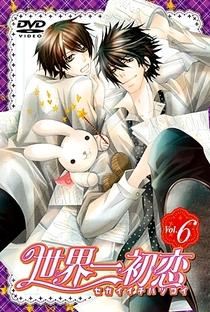 Sekaiichi Hatsukoi (1ª Temporada) - Poster / Capa / Cartaz - Oficial 3
