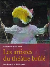 Os Artistas do Teatro Queimado - Poster / Capa / Cartaz - Oficial 1