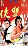 O Resgate (Shuang Xia)