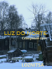 Luz do Norte - Poster / Capa / Cartaz - Oficial 1