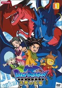 Blue Dragon: Tenkai no Shichi Ryuu - Poster / Capa / Cartaz - Oficial 1