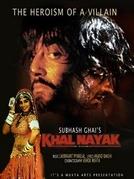 Khal Nayak  (Khal Nayak )