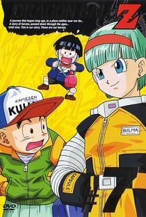 Dragon Ball Z (2ª Temporada) - Poster / Capa / Cartaz - Oficial 8