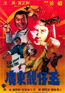 Kid from Kwangtung - Poster / Capa / Cartaz - Oficial 1