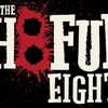 The Hateful Eight: sinopse oficial divulgada