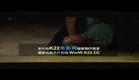 SPL 2 Teaser Trailer Tony Jaa, Wu Jing