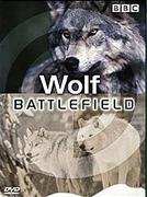 BBC: Wolf Battlefield