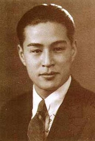 Yan Jin (I)
