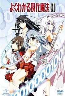 Yokuwakaru Gendaimahou - Poster / Capa / Cartaz - Oficial 5