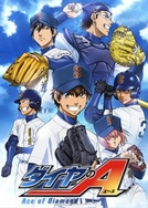 Diamond no Ace (Diamond no Ace)