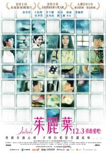 Juliets - Poster / Capa / Cartaz - Oficial 2