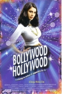 Bollywood, Hollywood! (Bollywood/Hollywood)