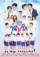 Gen Y (2ª Temporada) (วัยรุ่นวุ่นYรัก 2)