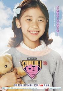 Super Daddy Yul - Poster / Capa / Cartaz - Oficial 5