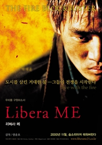 Libera me - Poster / Capa / Cartaz - Oficial 1