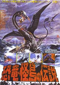 Legend of Dinosaurs & Monster Birds - Poster / Capa / Cartaz - Oficial 1