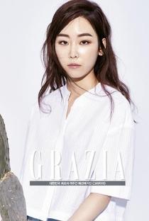 Seo Hyun Jin - Poster / Capa / Cartaz - Oficial 5