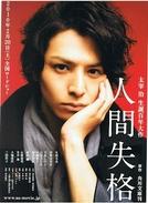 O Declínio do Homem (Ningen Shikkaku)
