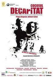 The Beheaded Rooster     ( Der Geköpfte Hahn ) - Poster / Capa / Cartaz - Oficial 3